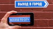 Функцией синхронного перевода речи обзавелся Google Translate