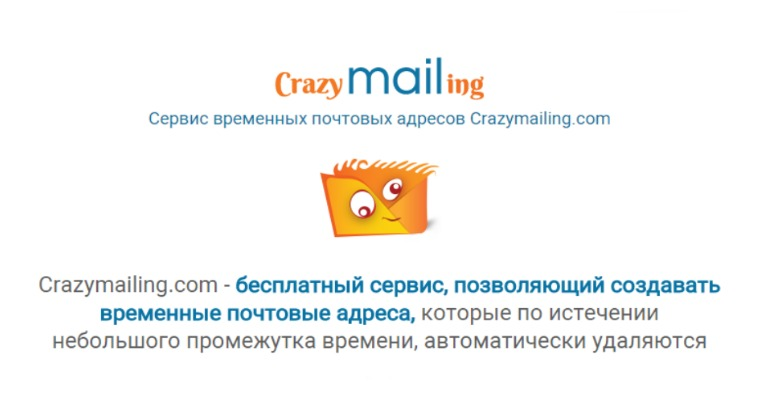 cmail